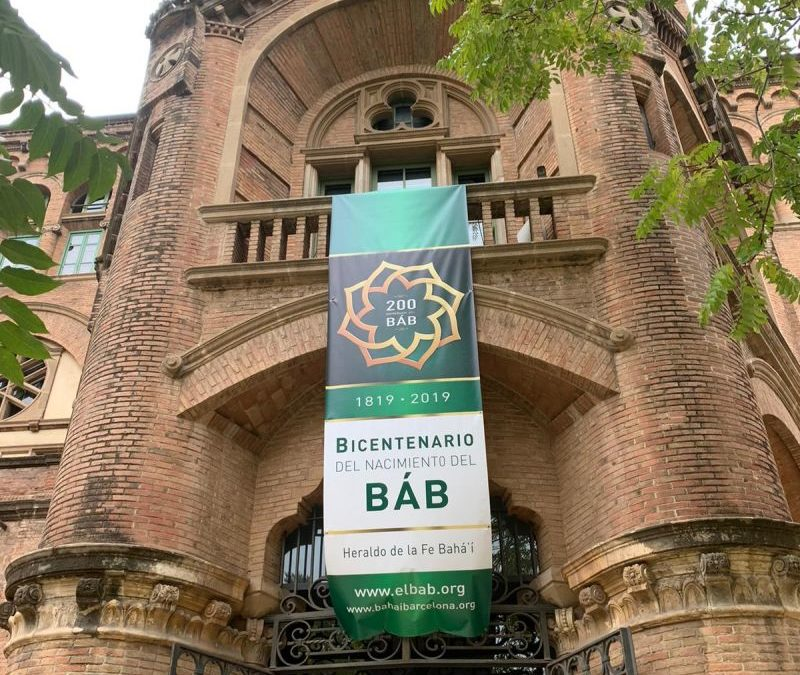 CELEBRADO CON ÉXITO EL ACTO PRINCIPAL DEL BICENTENARIO DEL NACIMIENTO DEL BÁB