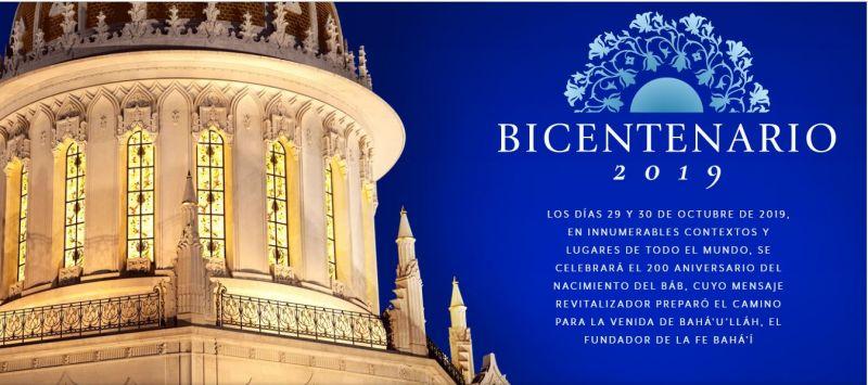 Un nuevo sitio web internacional para el bicentenario del nacimiento del Bab
