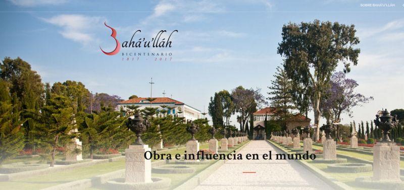 Nueva página web sobre Bahá'u'lláh