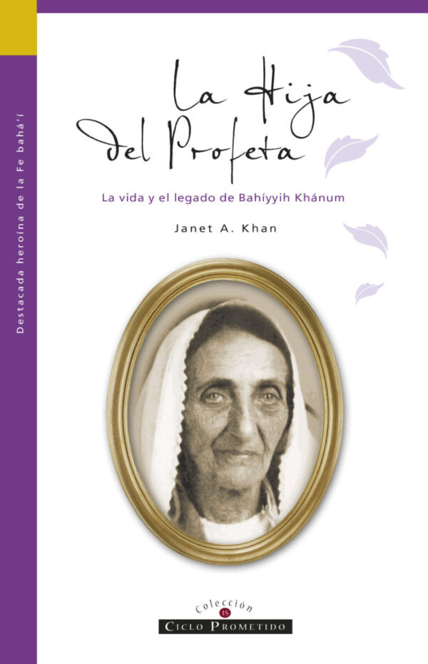 La hija del profeta