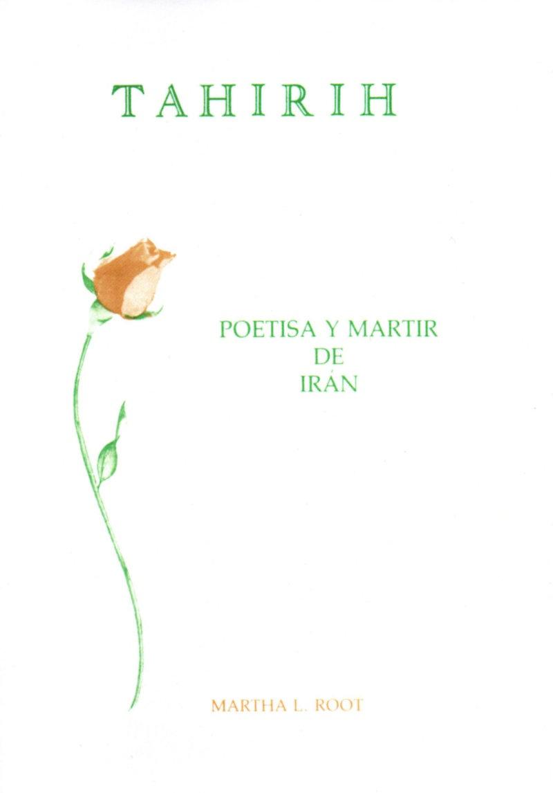 Tahirih Poetisa y mártir de Irán